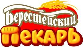 ОАО Берестейский пекарь